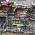 Sketsa Gambar Kota Bogor