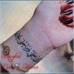 contoh henna tulisan arab