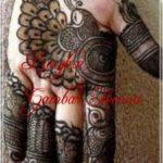 gambar henna motif binatang