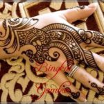 gambar henna pengantin jawa