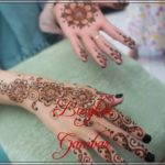 gambar henna pengantin muslim