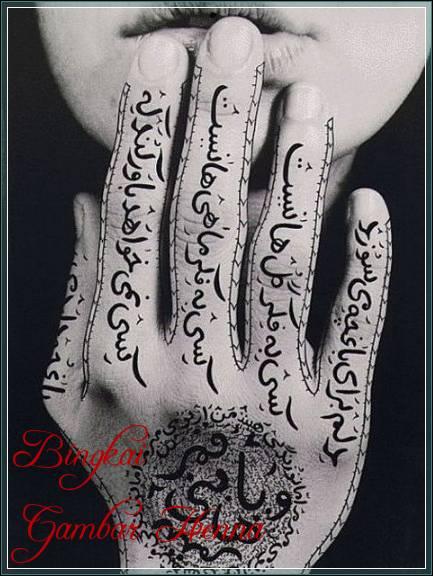 motif henna tulisan arab