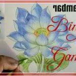 Sketsa Bunga Teratai Biru Terbaik
