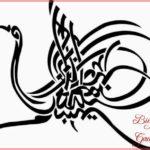 Contoh Gambar Kaligrafi Bismillah Bentuk Hewan