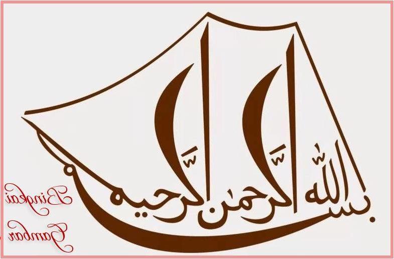 Contoh Gambar Kaligrafi Bismillah Bentuk Kapal