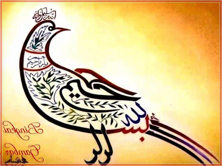 Contoh Gambar Kaligrafi Bismillah Berbentuk Burung
