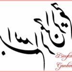 Contoh Gambar Kaligrafi Bismillah Mudah