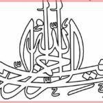 Contoh Gambar Kaligrafi Bismillah Untuk Mewarnai
