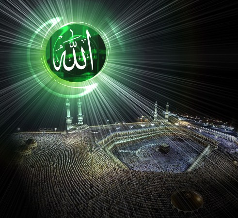 Gambar Foto Kaligrafi Allah Yang Indah