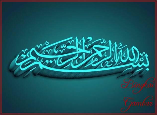 Gambar Gambar Kaligrafi Arab Terindah Simple