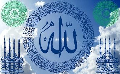 Gambar Kaligrafi Allah Arab