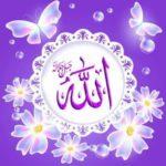 Gambar Kaligrafi Allah Berwarna