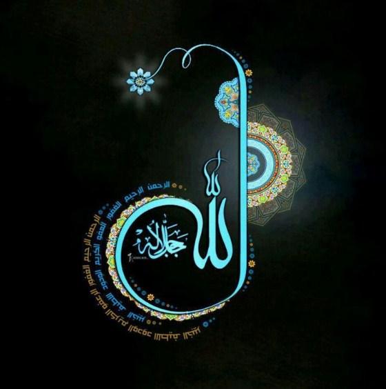 Gambar Kaligrafi Allah Cantik