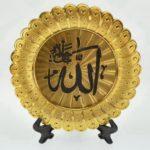 Gambar Kaligrafi Allah Gold