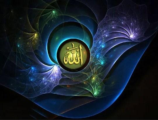 Gambar Kaligrafi Allah Indah