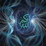 Gambar Kaligrafi Allah Kartun