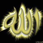 Gambar Kaligrafi Allah Keren