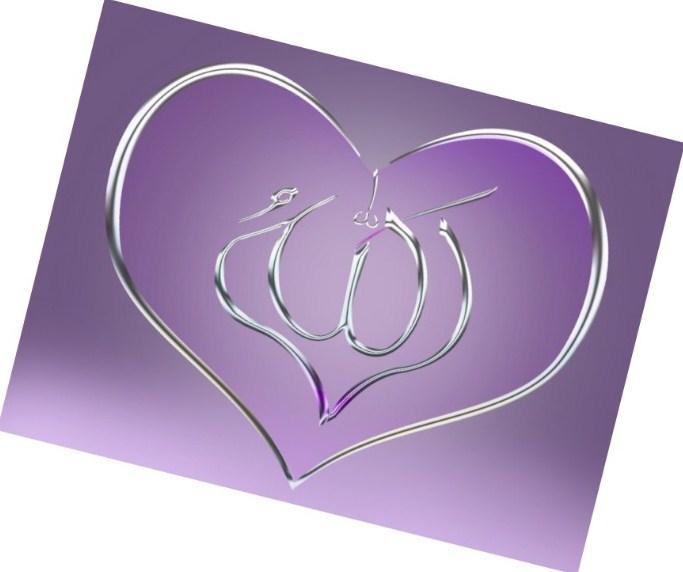 Gambar Kaligrafi Allah Love