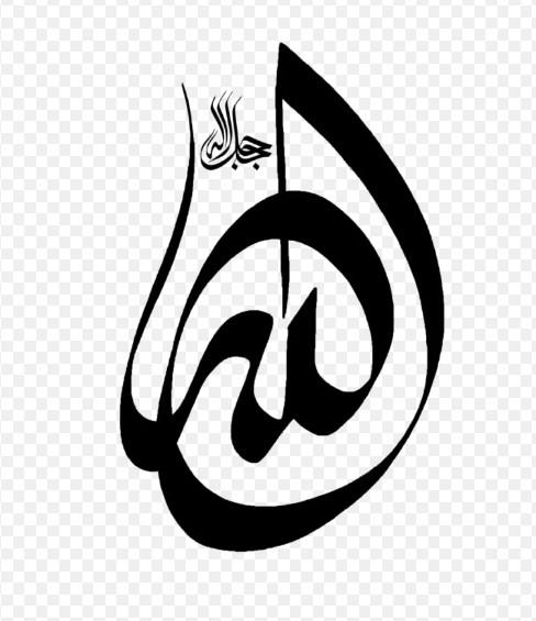 Gambar Kaligrafi Allah Lucu