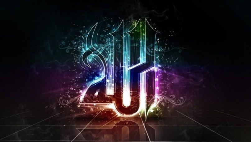 Gambar Kaligrafi Allah Terindah