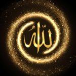 Gambar Kaligrafi Allah Warna Emas