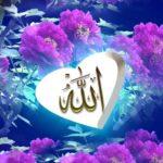 Gambar Kaligrafi Allah Yang Indah