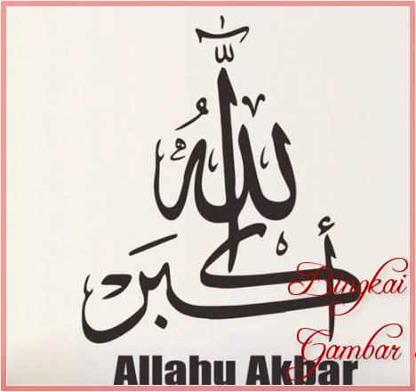 Gambar Kaligrafi Arab Allahu Akbar Simple