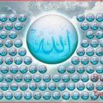 Gambar Kaligrafi Arab Asmaul Husna Simple