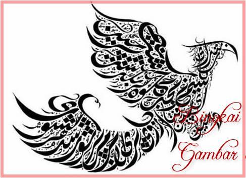 Gambar Kaligrafi Arab Bentuk Hewan Simple