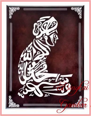 Gambar Kaligrafi Arab Bentuk Manusia Simple
