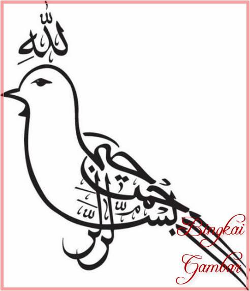 Gambar Kaligrafi Arab Hewan Simple