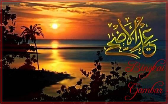 Gambar Kaligrafi Arab Pemandangan Simple
