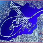 Gambar Kaligrafi Arab Terbaru Simple