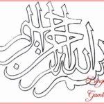 Gambar Kaligrafi Arab Untuk Di Warnai Simple