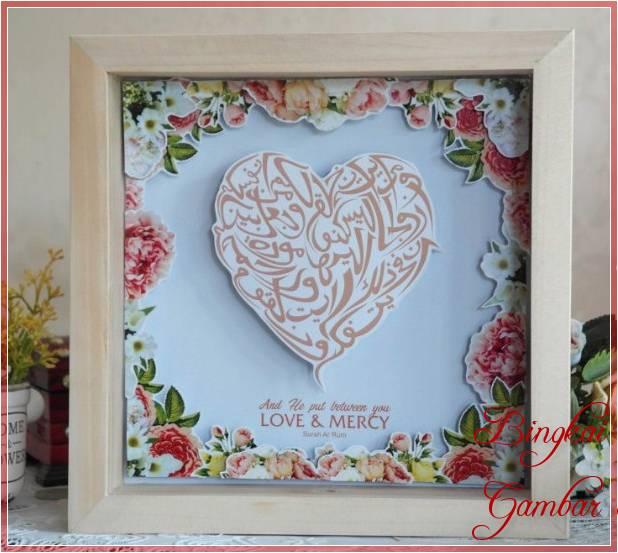 Gambar Kaligrafi Arab Untuk Pernikahan Simple