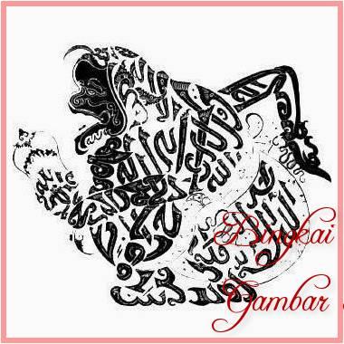 Gambar Kaligrafi Arab Wayang Simple Bingkaigambarcom
