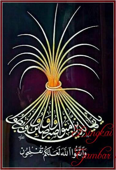 Gambar Kaligrafi Arab Yang Indah Simple