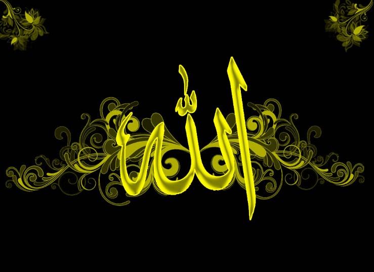 Gambar Kaligrafi Lafadz Allah Terindah