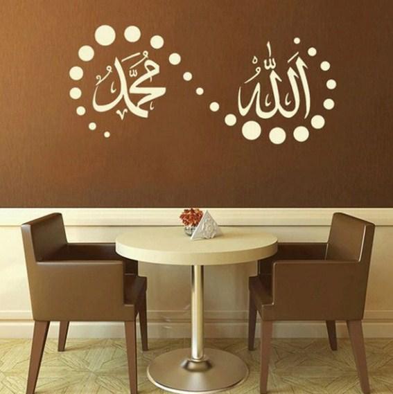 Foto Kaligrafi Dinding Ruang Tamu