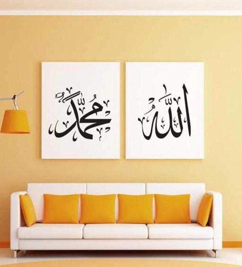 Gambar Kaligrafi Buat Dinding