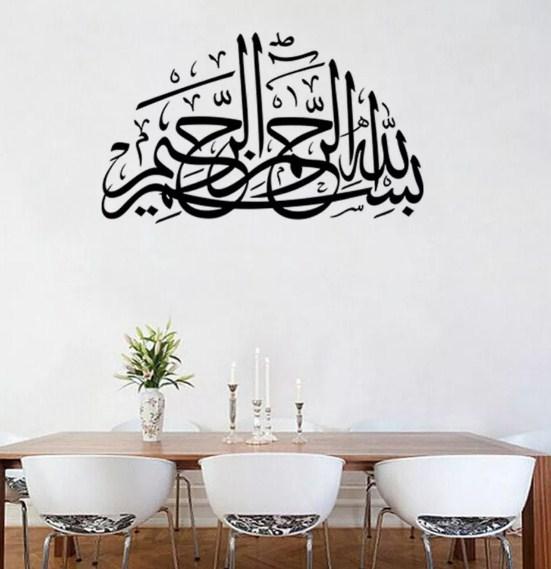 Gambar Kaligrafi Di Dinding