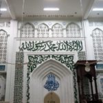 Gambar Kaligrafi Dinding Masjid