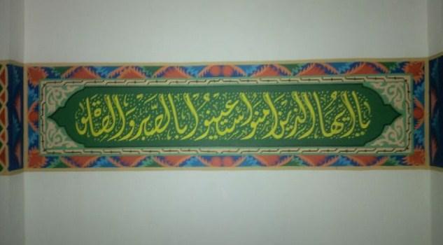 Gambar Kaligrafi Dinding Memanjang