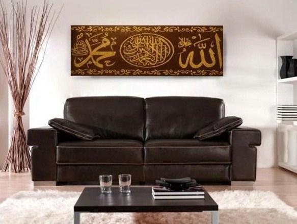 Gambar Kaligrafi Dinding Rumah