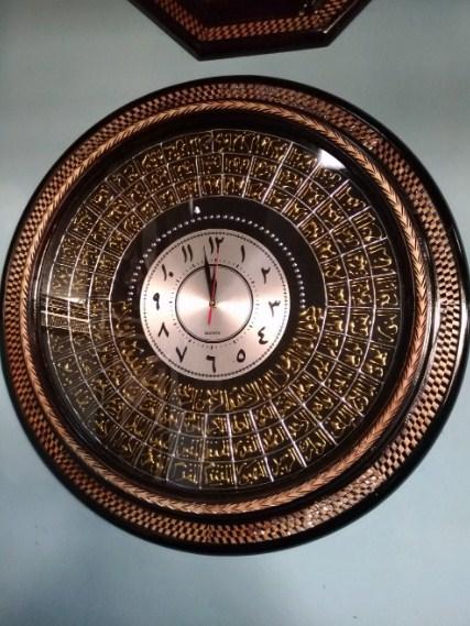 Gambar Kaligrafi Jam Dinding