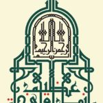 Gambar Kaligrafi Tulisan Syahadat