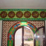 Gambar Kaligrafi Untuk Dinding Masjid
