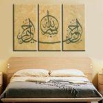 Gambar Kaligrafi Untuk Dinding Rumah