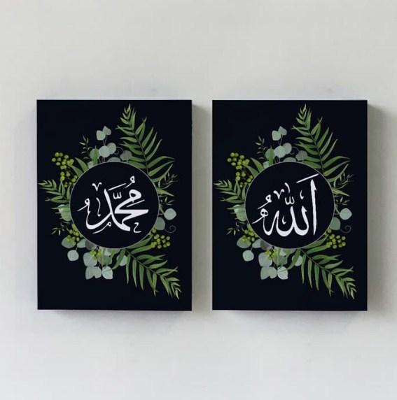 Hiasan Dinding Kaligrafi Islam