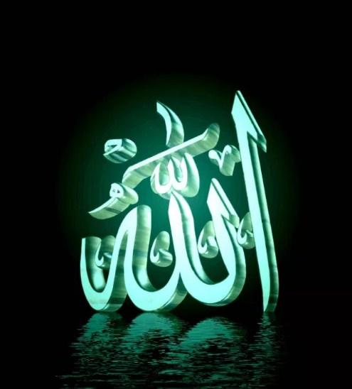 Kaligrafi Allah Cantik Simple